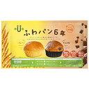 ◆ユニーク総合防災 ふわパン6年 1ケース(入数 20袋)