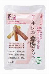 ◆TheNextDekade7年保存米粉クッキー1ケース(入数50袋)