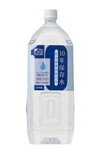 ◆ The Next Dekade 10年保存水2L 1ケース 6本入(非常災害備蓄用)