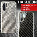 【600円引き20倍ポイント 20%OFF】huawei p30 lite p30pro galaxy s10 s10plus iPhone 11 ク……