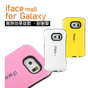 10%OFF 180円引き【優良正規取扱店iFace mall】【送料無料】iFace mall for Samsung Galaxy S6……