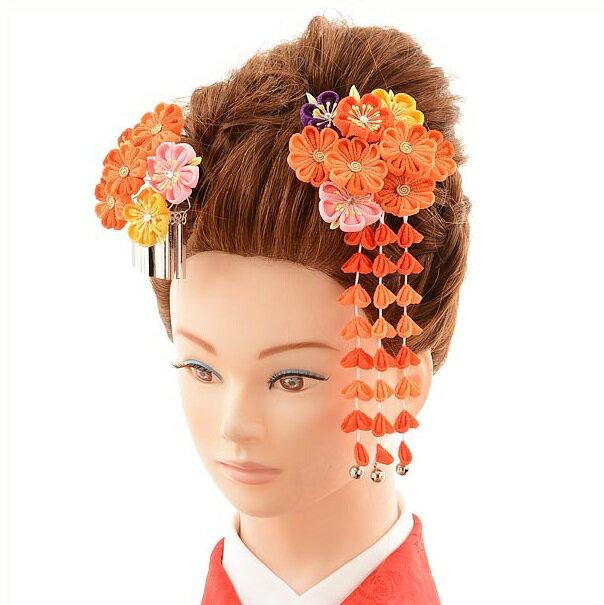 〔振袖 髪飾り 花〕〔レンタル 髪飾り〕〔コサージュ〕〔髪飾り〕〔振袖〕〔成人式〕髪飾りレンタル1bi0038 オレンジ【往復送料無料】【RCP】fy16REN07(10P03Dec16)
