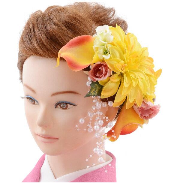【着物 髪飾り】着物 髪飾り 花 和装用〔振袖 髪飾り 花〕振袖レンタルなどにおすすめの髪飾り1cj0112/結婚式用髪飾り【入学式 卒業式 結婚式】(10P03Dec16)