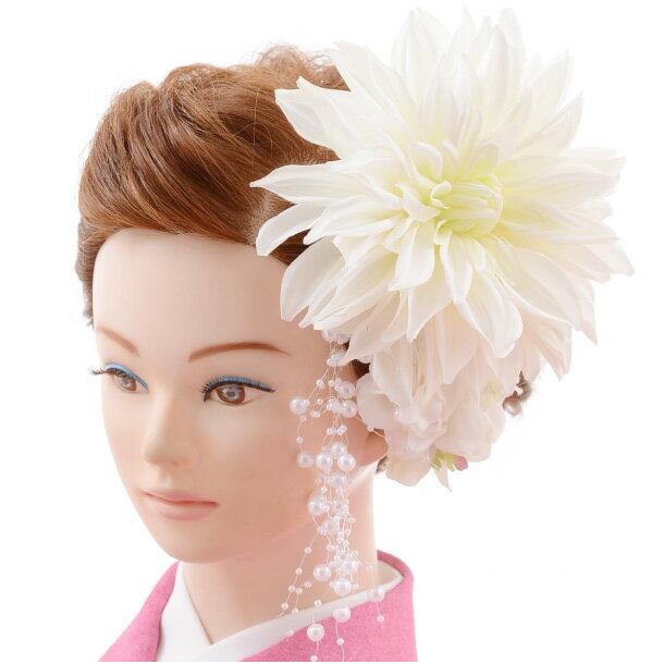 【着物 髪飾り】着物 髪飾り 花 和装用〔振袖 髪飾り 花〕 振袖レンタルなどにおすすめの髪飾り1cj0114/結婚式用髪飾り【入学式 卒業式 結婚式】(10P03Dec16)