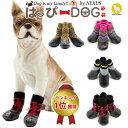 犬 靴下 靴 ラバー 防水 服 犬服 犬の服 ドッグウェア ...