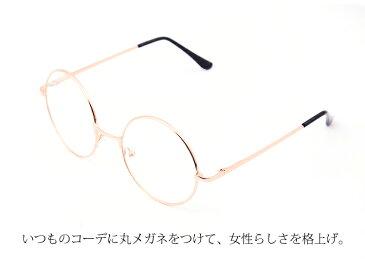伊達メガネ レディース おしゃれ メガネ 丸 丸メガネ 【秋冬】 韓国 ファッション