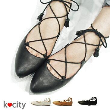 パンプス 痛くない レースアップ 編み上げ パンプス ポインテッドトゥ ペたんこ ペタンコ ペったんこパンプス ローヒール フラット フラットシューズ 黒シューズ 靴 走れるパンプス 痛くない ブラック 入学式 入園式 韓国 ファッション