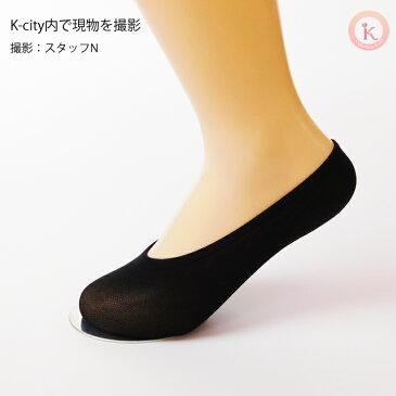 ソックス ショート レディース 靴下 レースソックス フットカバー 【秋冬】 レビキャン 韓国 ファッション