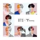【数量限定】 防弾少年団( BTS X CU) 公式グッズ (半透明 T-money Card 2019 Love Your Self) / BTS T-moneyカード / K-POP / ( 韓国 ソウル 地下鉄 バス 旅行 )