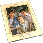 【韓国版】 パク・ボゴム パク・ソダム 出演 青春の記録 O.S.T サントラ OST