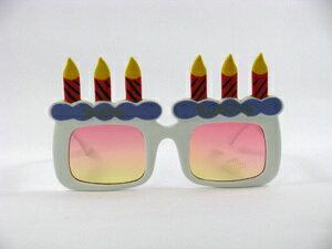 Happy Birthday(おもしろサングラス:ケーキにハッピーバースデー)【グラサン・パーティーグッズ・ジョークサングラス】【B-0326_S42701】