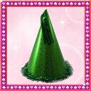 【パーティー 帽子】三角帽子(グリーン) [三角帽 とんがり帽子 トンガリ帽子 クリスマス パーティ...