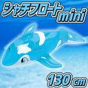 【浮き輪 シャチ フロート 大人 子供】[650487(45...