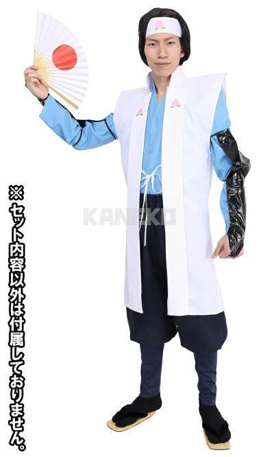25fd9ad4410945 ☆[3人セット] ハロウィン衣装【三太郎 コスプレ】三太郎(桃太郎 ...