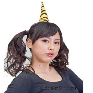 [Oni Cosplay] Oni no Kaku (큰 원피스 경적 / 고정 타입) [Setsubo Akaoni no Oni Tsuno Setsubo 코스프레 코스 Event 코스튬 이벤트 이벤트 Mame Maki 의상] [B-3048_016863]