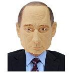 【プーチン コスプレ】Mr.プーチンマスク [プーチン マスク 被り物 かぶりもの ロシア大統領 マスク 皇帝 KGB プーチン 仮装 変装 パーティーグッズ コスプレ 仮装 ハロウィン]【C-0766_062036】