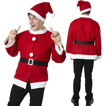[サンタ コスプレ メンズ] シンプルサンタジャケット(帽子付き) (サンタクロース 衣装 男性用 サンタ 衣装 クリスマス コスプレ 男女兼用)【_849117】