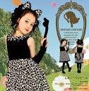 【ハロウィン 衣装 子供】レオニーワンピース(子供用:140cm)[ヒョウ柄 レオニー 女の子]【434818】