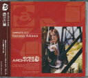 【新品】相川七瀬 Nanase Aikawa Complete Best CD 夢見る少女じゃいられない Midnight Blue バイバイ。 LIKE A HARD RAIN BREAK OUT! EVERYBODY GOES Bad Girls 六本木心中 彼女と私の事情 Nostalgia 恋心 Lovin' You 世界はこの手の中に COSMIC LOVE