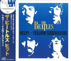 【新品】THE BEATLES ザ・ビートルズ ヒット CD 時代を超えて愛され続けるビートルズソング究極のコンピレーション! ヘルプ! 悲しみはぶっとばせ 恋を抱きしめよう デイ・トリッパー ドライヴ・マイ・カー ノルウェーの森 ひとりぼっちのあいつ