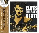 エルヴィス・プレスリー BEST CD