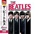 【ポイント5倍】THE BEATLES ザ・ビートルズ CD3枚組