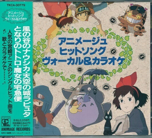 CD, アニメ 5 CD