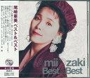 【ポイント5倍】尾崎亜美 ベスト&ベスト CD
