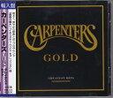 カーペンターズ ゴールド グレイテスト・ヒット 全20曲のベスト盤 輸入盤