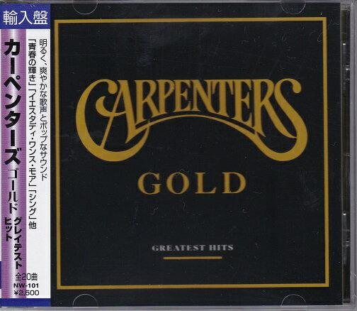 5倍 カーペンターズゴールドグレイテスト・ヒットベスト盤輸入盤CD