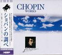 【ポイント5倍】ショパンの調べ CD6枚組
