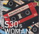 【ポイント5倍】昭和30年代女 青春HITS CD
