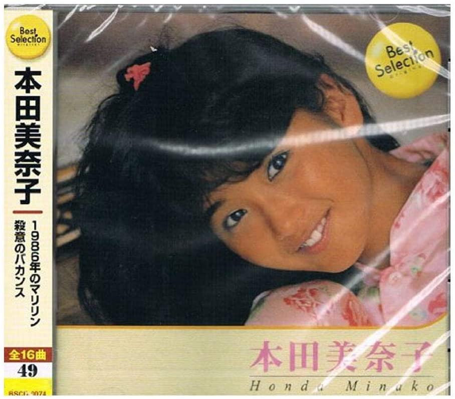 邦楽, ロック・ポップス 5 CD