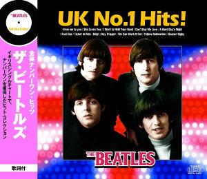 【新品】The Beatles ザ・ビートルズ 全英ナンバーワン・ヒッツ CD ハード・デイズ・ナイト フロム・ミー・トゥ・ユー 抱きしめたい ヘルプ! デイ・トリッパー アイ・フィール・ファイン エリナー・リグビー キャント・バイ・ミー・ラヴ シー・ラヴズ・ユー