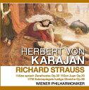 【ポイント5倍】リヒャルト・シュトラウス ヘルベルト・フォン・カラヤン CD