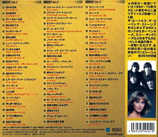 究極のベストヒットポップスCD3枚組62曲入