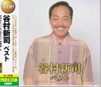谷村新司 ベスト CD2枚組 全30曲