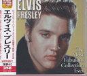 【ポイント5倍】エルヴィス・プレスリー ベスト CD3枚組90曲