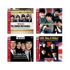 【新品】THE Beatles/ビートルズ 輸入盤 CD8枚セット全96曲 ハード・デイズ・ナイト フロム・ミー・トゥ・ユー 抱きしめたい ヘルプ! デイ・トリッパー アイ・フィール・ファイン エリナー・リグビー キャント・バイ・ミー・ラヴ シー・ラヴズ・ユー