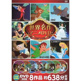 DVDを自宅で愉しむ!世界中で愛され続ける夢一杯のディズニーアニメランキング≪おすすめ10選≫の画像
