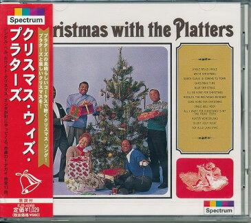 クリスマス・ウィズ・プラターズ