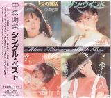 中森明菜 シングルベスト CD