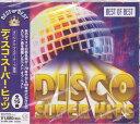 【ポイント5倍】ディスコ・スーパー・ヒッツ ベストオブベスト CD