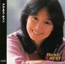 アグネス・チャンのカラオケ人気曲ランキング第8位 「小さな恋の物語」を収録したCDのジャケット写真。