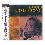 【ポイント5倍】ルイ・アームストロング ベスト CD
