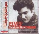 【ポイント5倍】エルビス・プレスリー クリスマスアルバム CD