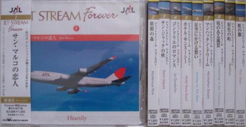 JALジェットストリーム・フォーエヴァー CD 10枚セット【NEWショッ...