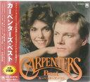【ポイント5倍】カーペンターズ・ベスト CD2枚組全36曲
