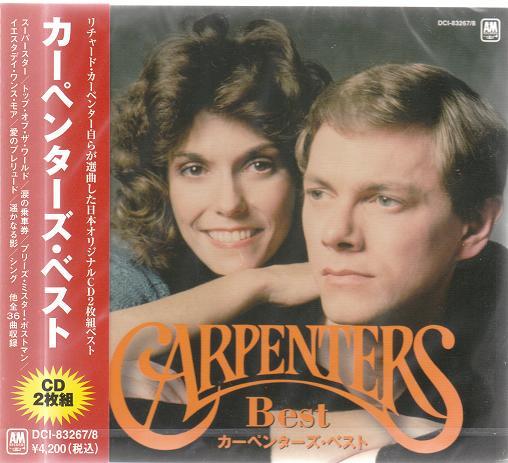5倍 カーペンターズ・ベストCD2枚組全36曲