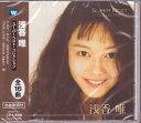 浅香唯 スーパー・ベスト・コレクション CD